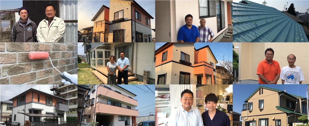 栃木県下野市【快適リフォーム】外壁塗装・屋根塗装はお任せ | 笑顔が集まる家になる